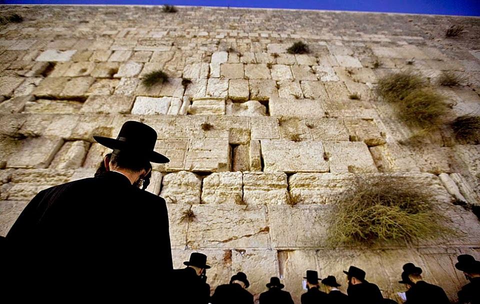 Muro de los Lamentos (Jerusalén)