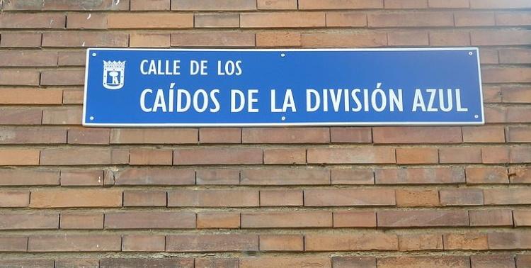 division azul calle